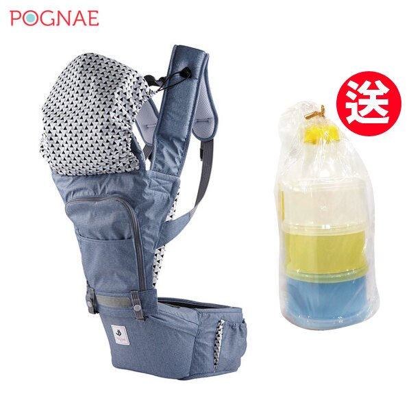 Pognae NO.5超輕量機能坐墊型背巾 (英國藍)【德芳保健藥妝】送奶粉盒