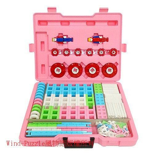 【Lepao 樂寶潛能開發積木】262片粉彩盒裝 ACT05657
