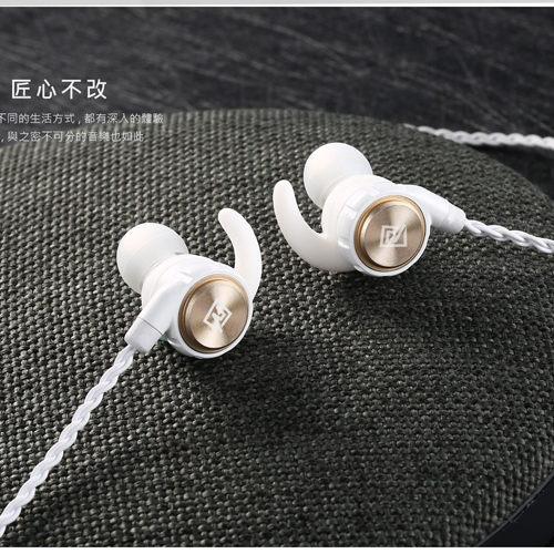 REMAX藍牙耳機 RB-S10系列有線藍牙耳機 磁吸設計 四線編製線材 輕巧好配戴 入耳式耳塞式 [正版公司貨(]預購)