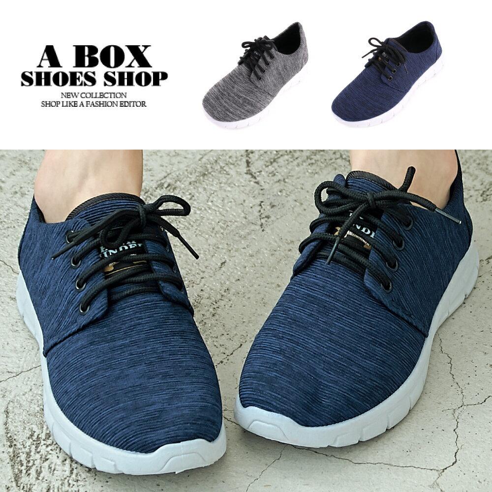 3CM休閒鞋 百搭布面混色休閒綁帶布鞋 慢跑鞋 2色【ANK722】