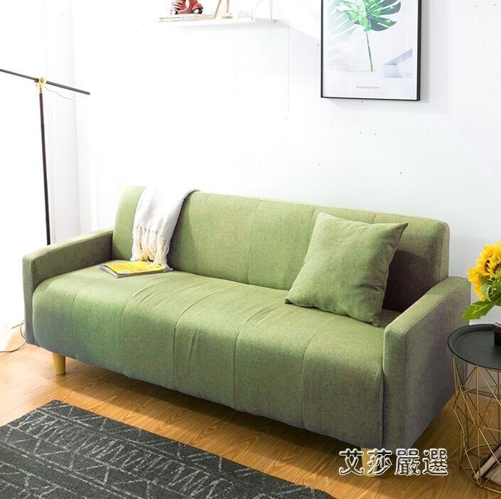 懶人沙發雙人小戶型三人臥室出租房迷你簡易單人現代簡約小沙發椅