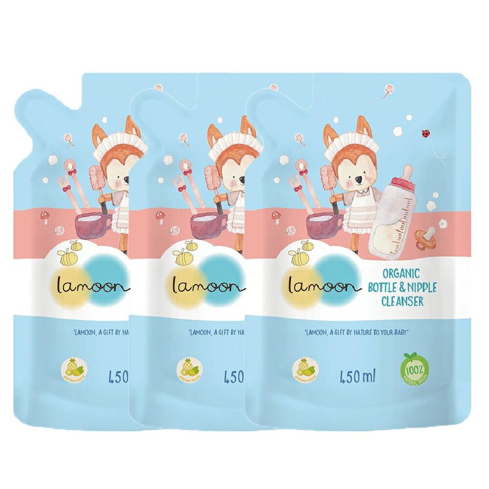Lamoon baby 有機奶蔬清潔液補充包/450ml x3包
