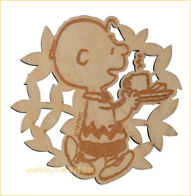 asdfkitty可愛家☆SNOOPY史努比的查理布朗造型木製杯墊/隔熱墊-日本正版商品
