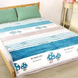 床之戀 貝貝絨立體紋路法蘭絨四季毯-小蘑菇(MG0152E)