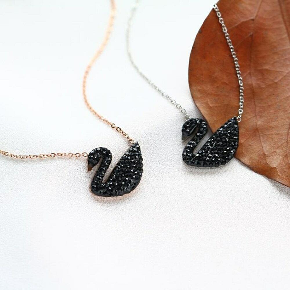 飾品 日韓簡約18k玫瑰金不掉色鎖骨黑天鵝項鏈女韓版學生鈦鋼飾品 清涼一夏钜惠
