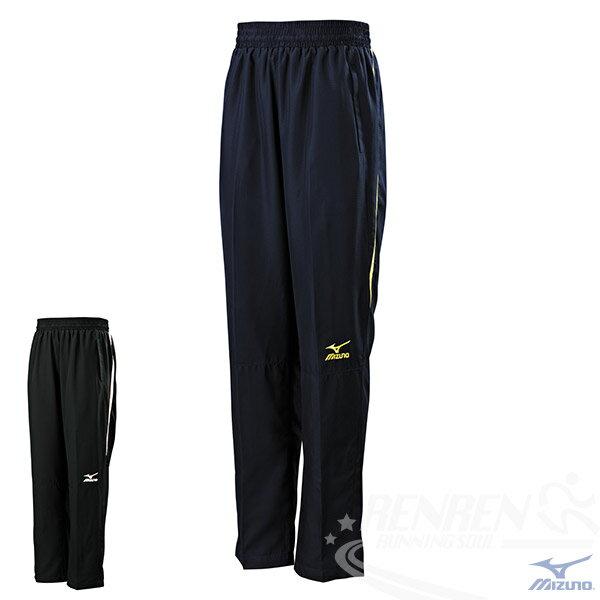 MIZUNO 美津濃 男平織休閒長褲 (靛藍*黃)  平織運動套裝下