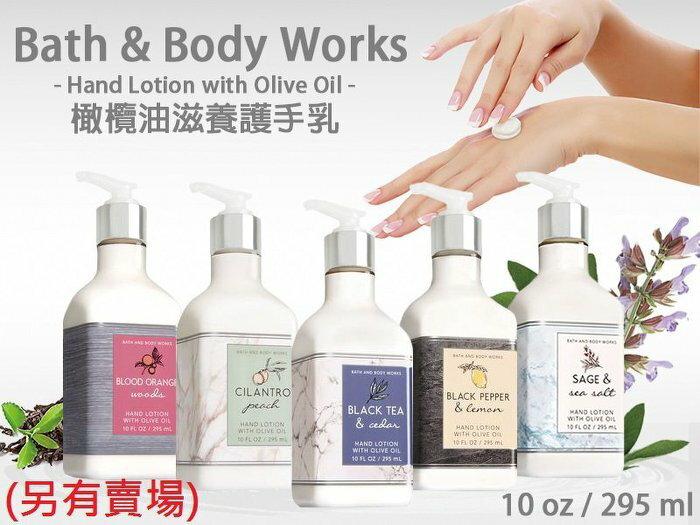 【彤彤小舖】Bath & Body Works 香氛慕斯泡沫洗手259ml  BBW 美國進口 4