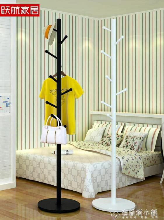 簡易臥室衣帽架衣架落地客廳衣服掛衣時尚創意鐵藝收納架簡約現代yh