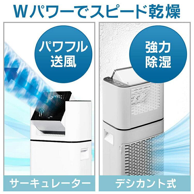 雙12 SUPER SALE 整點特賣 12 / 05 15:00 開賣  /  限量3台  /  日本IRIS OHYAMA 衣服乾燥除濕機 /  IJD-I50 2