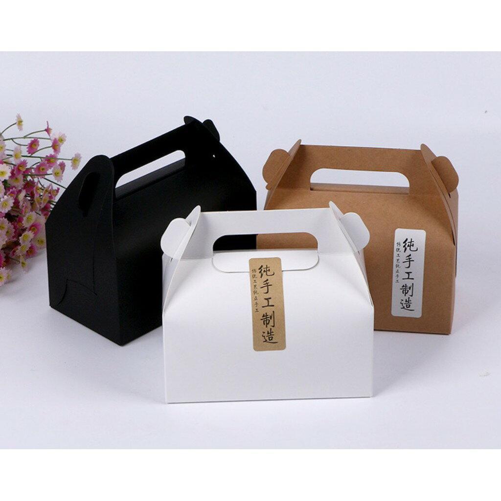 【嚴選SHOP】附底托 中號素面西點手提盒 禮盒 點心盒 杯子蛋糕盒 餅乾盒 婚禮小物 外帶盒 包裝盒 紙盒【C100】