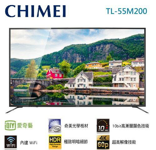 【佳麗寶】-(CHIMEI奇美)55吋4K低藍光智慧連網顯示器(TL-55M200)含視訊盒