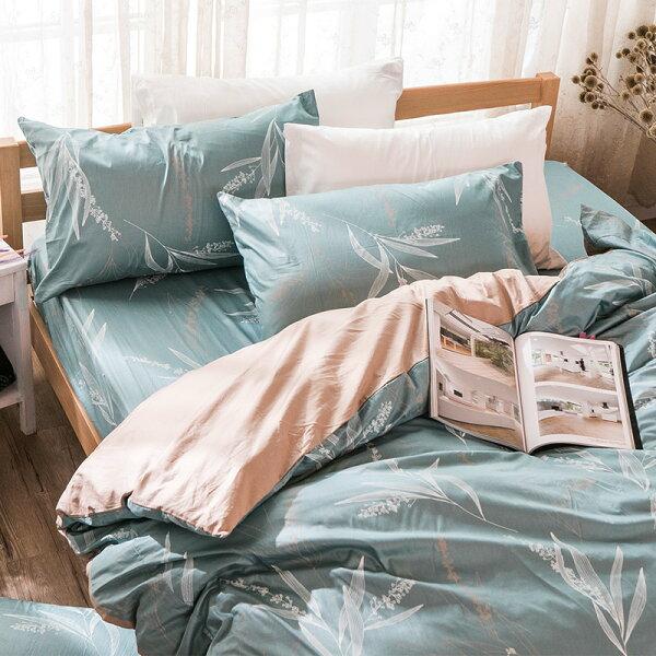 戀家小舖:床包兩用被套組雙人-100%精梳棉【柳葉輕淺】含兩件枕套,戀家小舖,台灣製