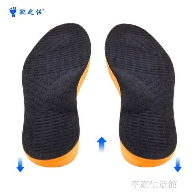 x型腿鞋墊內八字X形腿足外翻器內高外低男女鞋墊