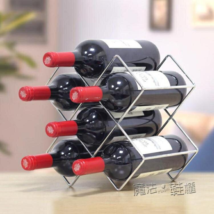 紅酒架格子葡萄酒展示酒托架 酒櫃酒瓶擺件創意現代簡約家用客廳 ATF