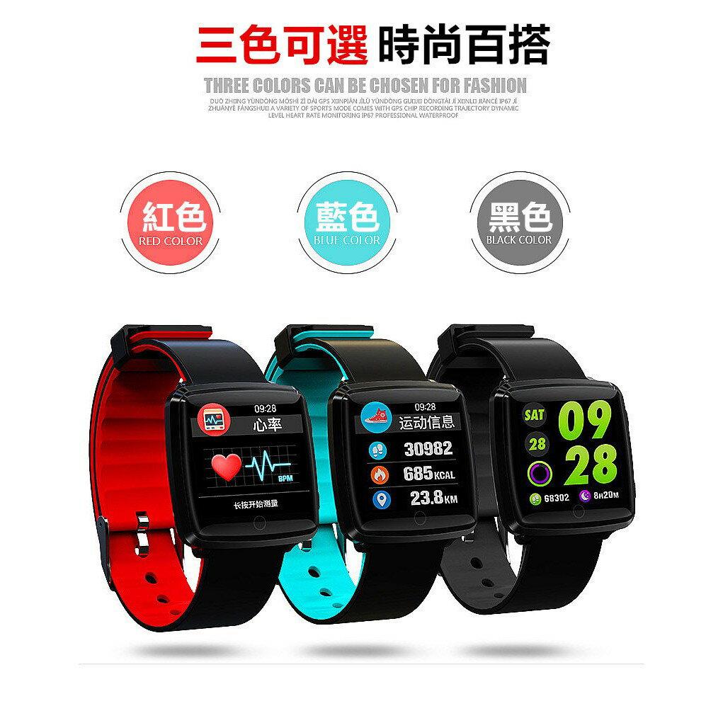 C18 繁體中文 心率血氧血壓監測 藍芽 可LINE FB 智能手錶 藍牙手錶 智慧手錶 非 小米手環 DZ09 QW09