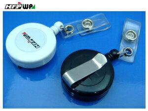 [客製化] S1-AST-200 多功能伸縮吊環(識別證夾溜溜球萬用夾)