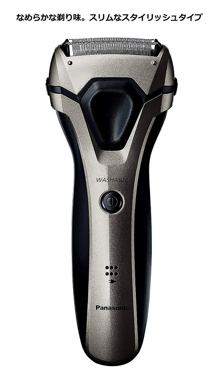 嘉頓國際 國際牌 PANASONIC【ES-RL34】電動刮鬍刀 電鬍刀 三刀頭 水洗 快充 4