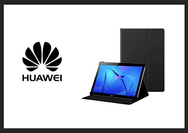 HUAWEI華為MediaPadT310吋原廠翻蓋書本式皮套_黑色(台灣公司貨-盒裝)