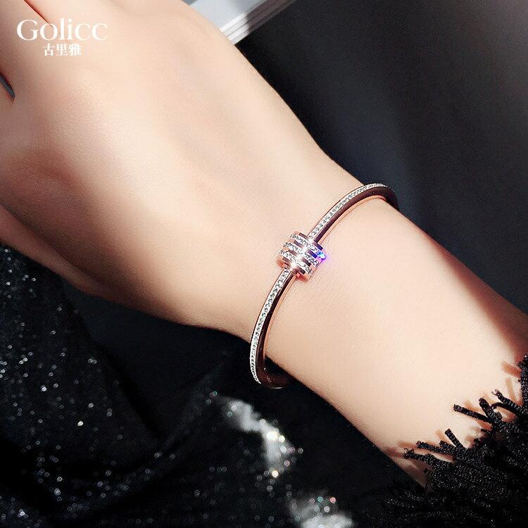 手鐲滿鉆圓圈鈦鋼手鐲韓國ulzzang手鏈女韓版簡約夸張手鏈創意手環