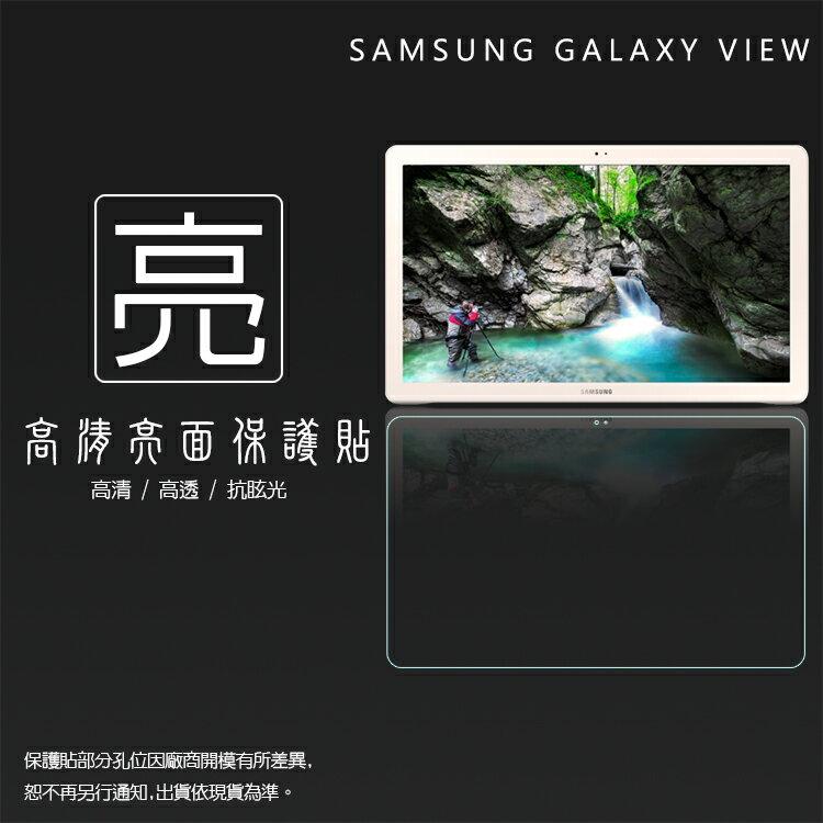 亮面螢幕保護貼 SAMSUNG GALAXY View 18.4吋 SM-T670 平板保護貼