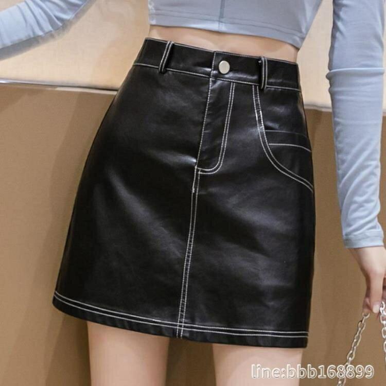 皮裙 高腰小皮裙黑色a字半身裙女秋冬季年新款包臀裙褲時尚短裙子 -盛行華爾街