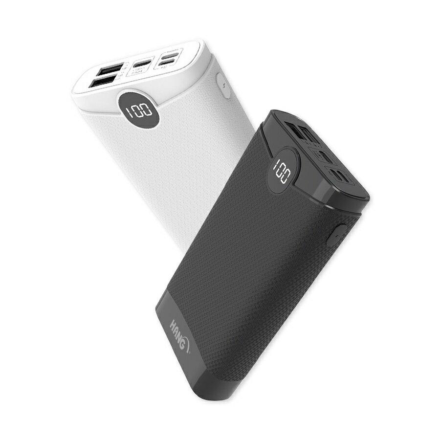 HANG 雙USB輸出 液晶電量顯示行動電源 26000系列 大容量移動電源 快充行動充電器