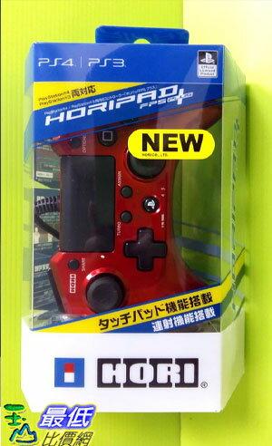 (現金價) PS4/PS3 HORI HORIPAD FPS PLUS 紅 有線連發手把控制器PS4-027 (有觸控面板)