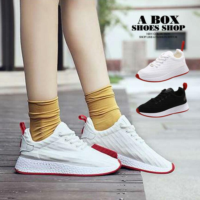 【KSA01】綁帶休閒鞋 運動鞋 慢跑鞋 透氣素色布面材質 3CM跟高 韓版運動風 2色 2