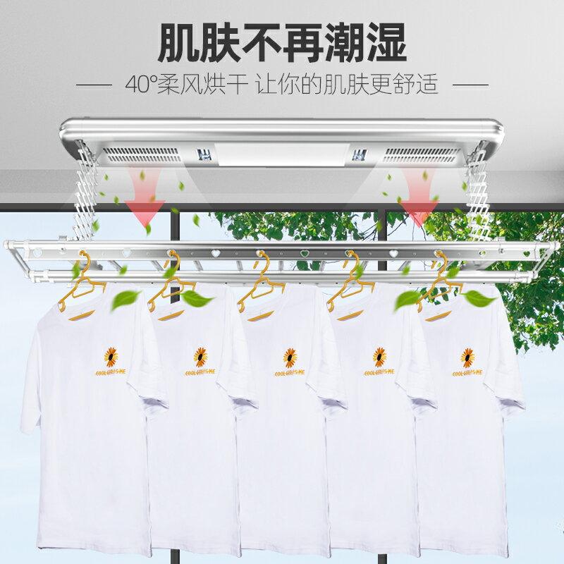 烘干晾衣架全自動升降式伸縮衣架陽臺電動外晾家用智能遙控曬衣桿