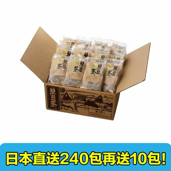 【海洋傳奇】【預購】樂天冠軍 遊月亭 黑豆茶/黑豆水 發芽煎焙 一箱240包+10包