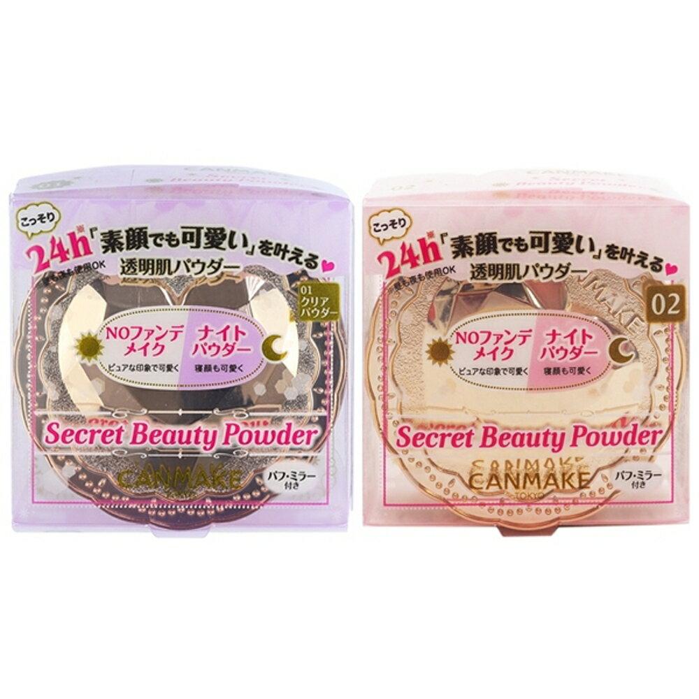 日本 CANMAKE 肌秘美顏蜜粉餅(4g) 款式可選【小三美日】◢D309446
