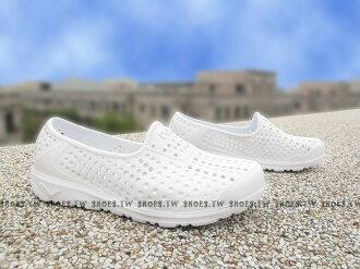 《限時特價79折》Shoestw【62K1SA61SW】PONY TROPIC 水鞋 童鞋 軟Q 防水 洞洞鞋 全白 親子鞋