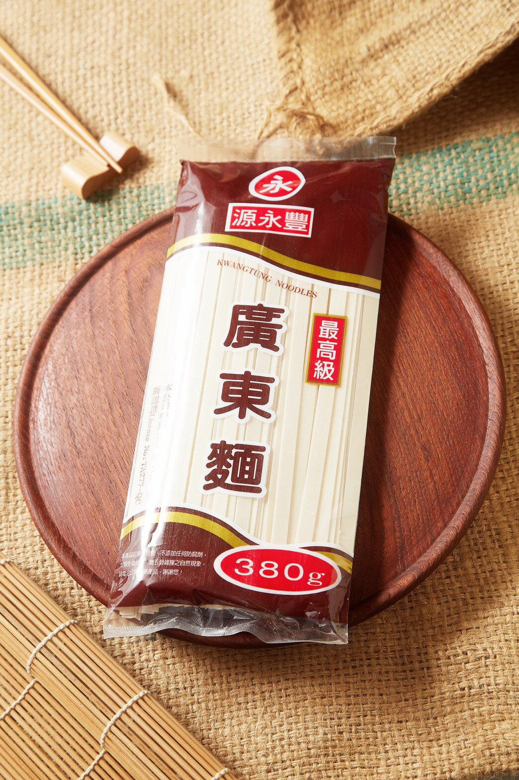 高級廣東麵 0