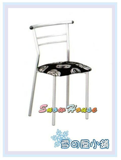 ╭~雪之屋居家 館~╯AA873~10 烤銀腳巧雅餐椅 浮雕銀玫瑰布 休閒椅
