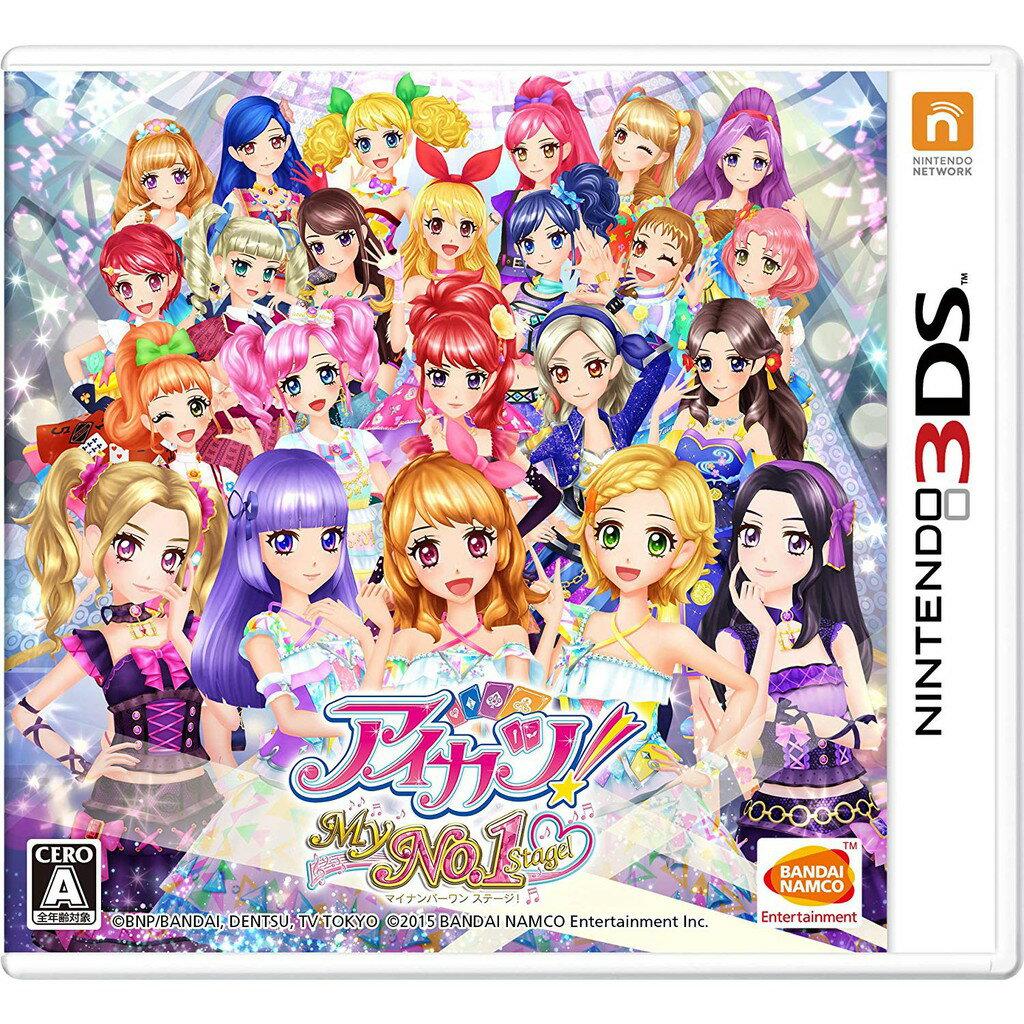 【預購】日本進口日版 全新  Aikatsu! 任天堂 偶像學園 My No.1 Stage! 3DS N3DS【星野日本玩具】 0