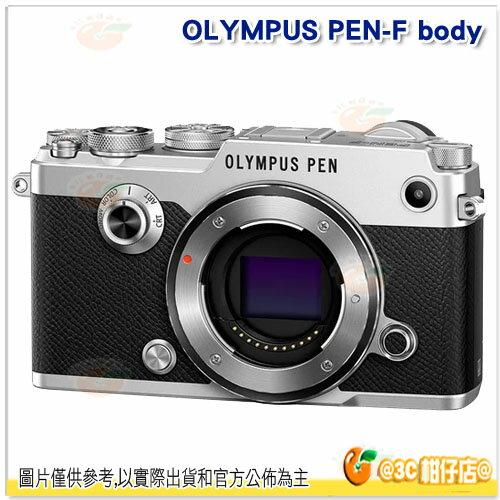 送原電 64G 鋰電 減壓背帶 快門線 拭鏡筆 大清潔組等好禮 Olympus PEN~F