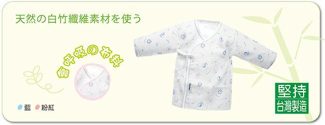 Simba小獅王辛巴 - 白竹纖紗布肚衣70cm 1