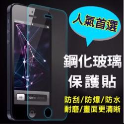 iphone5/5s  玻璃保護貼,玻璃貼,鋼化玻璃貼,螢幕保護貼,Apple玻璃貼,超低特價,現貨