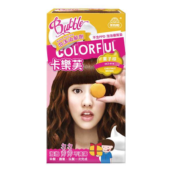 卡樂芙泡沫染-栗子棕(50g+50g)