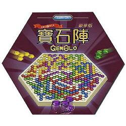 【新天鵝堡桌遊】寶石陣豪華版 Gemblo Deluxe-中文版