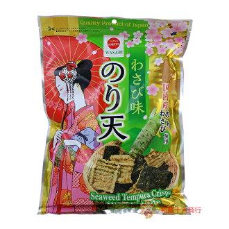 【0216零食會社】日本MARUKA海苔芥末餅乾150g