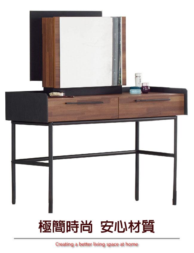 【綠家居】諾亞 時尚雙色4尺立鏡式化妝台(不含化妝椅)