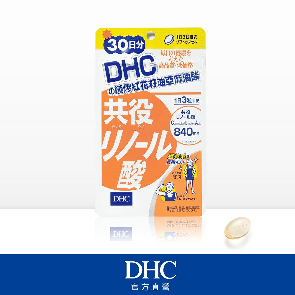 DHC 纖燃紅花籽油亞麻油酸 (30日份) - 日本必買 日本樂天熱銷Top 日本樂天熱銷