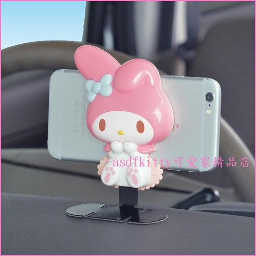asdfkitty可愛家☆美樂蒂藍蝴蝶車用手機架/止滑手機座-日本正版商品