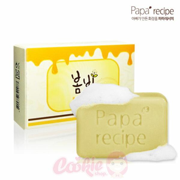 韓國Paparecipe春雨蜂蜜保濕嫩白皂(100g)【庫奇小舖】