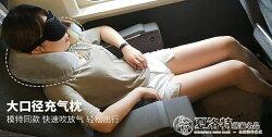 長途飛機旅行睡覺神器充氣腳墊u型枕頭頸枕出國旅遊汽車足踏腳凳 居家