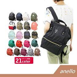 Anello 日本新款 帆布材質 防水 後背包 大口包  【RH shop】日本代購
