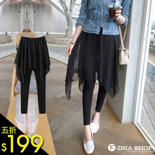 F-DNA★不規則雪紡裙擺假兩件式內搭褲(黑-M-XL)【ESD1259】