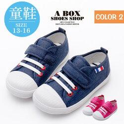 【AJ37089】(童鞋13~16) 布面鞋/帆布鞋 牛仔帆布貝殼鞋頭 魔鬼氈穿拖 MIT台灣製 2色
