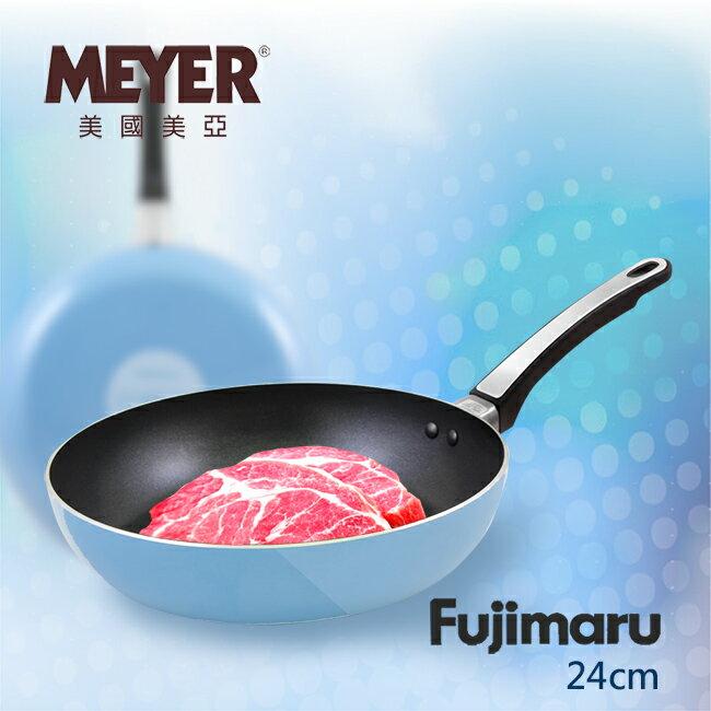 【MEYER】美國美亞Fujimaru藍珊瑚單柄不沾平煎鍋24CM(無蓋)(16443)